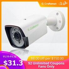 G.Craftsman 5MP POE aparat IP HD na zewnątrz wodoodporne widzenie nocne z wykorzystaniem podczerwieni Onvif 2.6 wideo CCTV nadzoru bezpieczeństwa P2P e mail