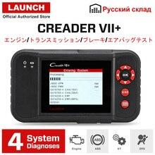 LAUNCH авто Creader VII+ диагностика читальный инструмент кодов OBD2 EOBD сканер автомобильный Инструмент