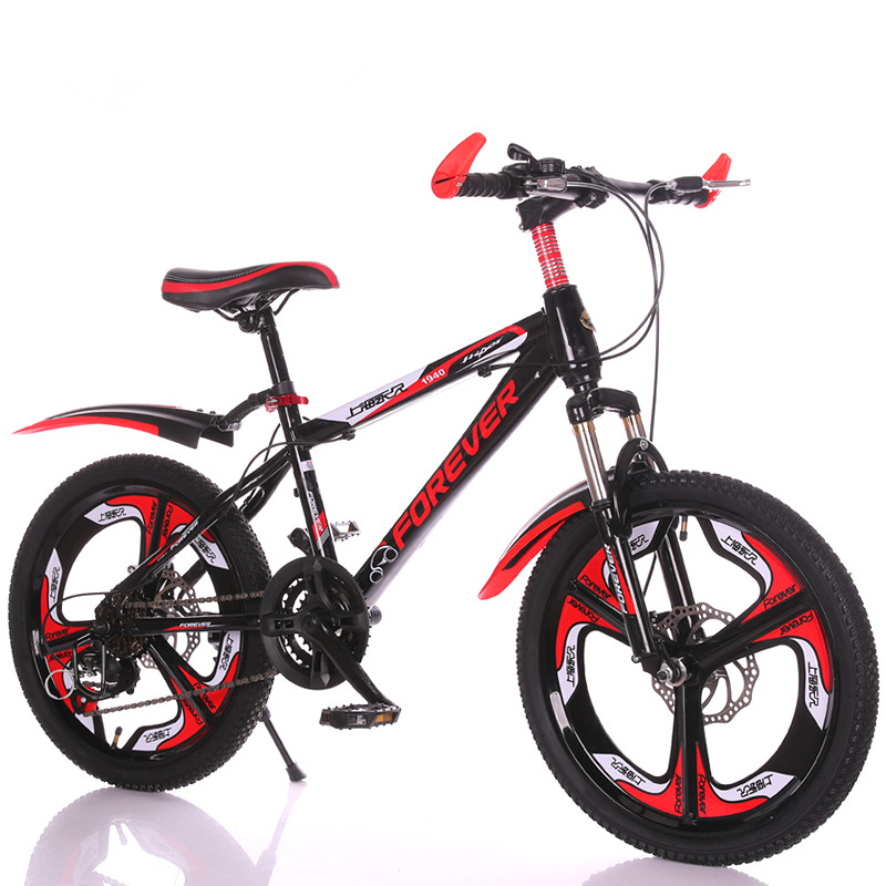 Children's Bicycle 6-7-8-9-10 Years Old Baby Carriage Mountain Bike Boy Girl Primary School 18/20 Inch Bicycle