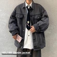 Spring Denim Jacket Men's Fashion Solid Color Washed Retro Casual Denim Jackets Mens Streetwear Loose Hip Hop Bomber Jacket Men