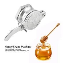 New Honey Gate Valve 304 Stainless Steel - Honey Shake Machine Beekeeping tool honey shaker stainless steel honey mouth #R30 недорого