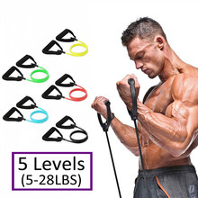 Bandas de resistência para fitness, equipo de 120cm, cintas yoga, cuerda de tracción, entrenamiento en casa, 5 niveles