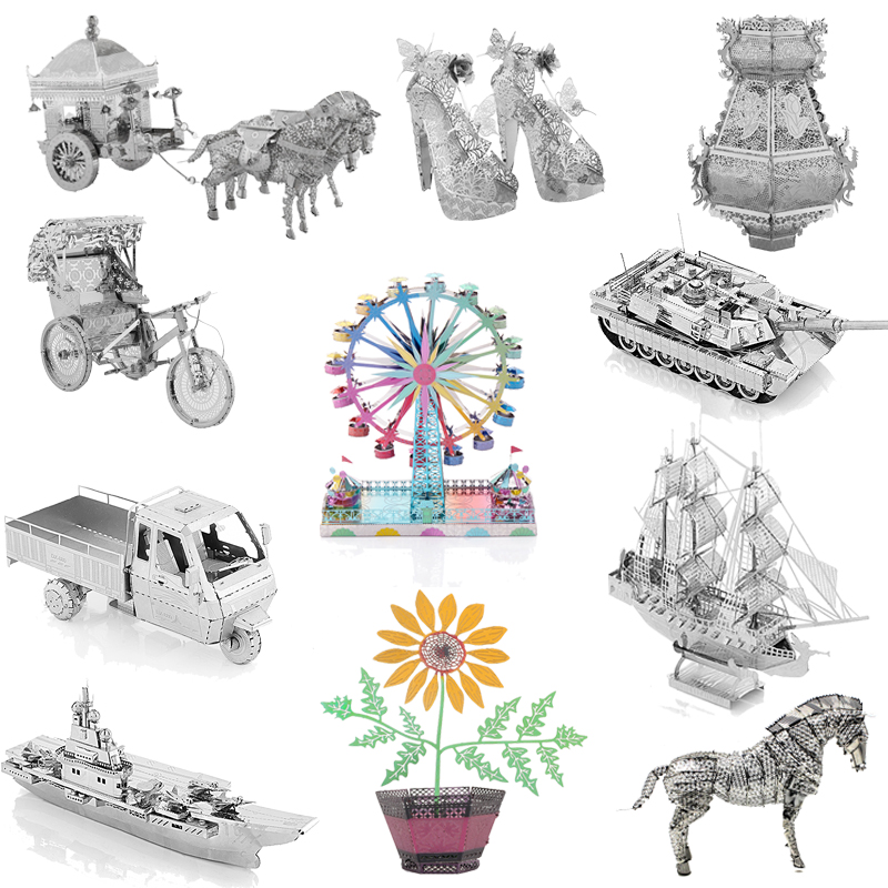 JIGSAW Adult TOY 3D Metal Model Puzzle 25 Types DIY Stainless Steel Assembly Kit Collection Education Gift Small Decoration