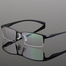 HOTOCHKI Titanium IP Electronic Plating Alloy Metal Men Eyeglasses Frame Optical Glasses Prescription Male Eyewear Spectacles