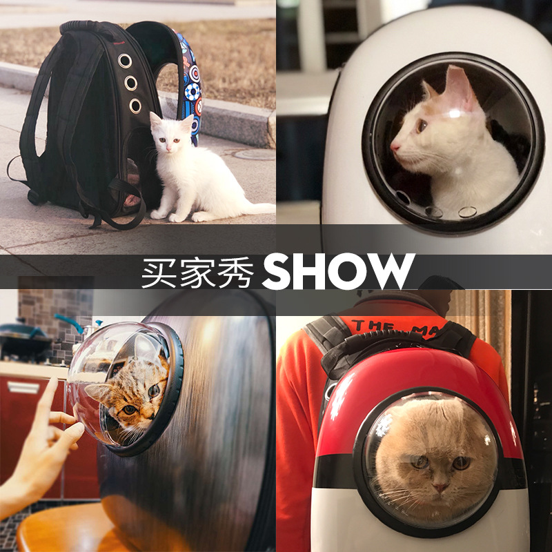 Pet Dog Cat backpack Travel cat carrier Double Shoulder Bag Space Capsule Cat Backpack for Bag Small Pet Handbag Cat carrying 1