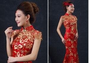 Image 2 - Rosso Cinese Abito Da Sposa Femminile Lunga A Manica Corta Cheongsam Oro Sottile Vestito Tradizionale Cinese Delle Donne Qipao per la Cerimonia Nuziale Del Partito