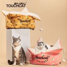 Touchca осенние и зимние новые наполнитель для кошачьего туалета