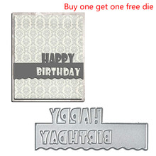 InLoveArts Happy Birthday Border Metal Cutting Dies Word Dies New 2019 for Card Making Scrapbooking Dies Embossing Cuts Stencil yaminsannio boots dies scrapbooking metal cutting new 2019 shoes die cuts for card making cloud craft dies embossing