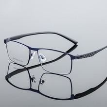Big Alloy Glasses Frame Men Ultralight Square Myopia Prescription Eyeglasses Frames Metal Full Optical Screwless Eyewear цена и фото