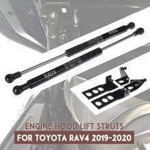2 шт. авто передний двигатель капота газовые стойки штанги демпфер капот Лифт поддержка шок для Toyota RAV4 2019 2020