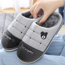 Plus Size 43-45 Fashion Bear Indoor Shoes Woman TPR Comfy Winter Slippers Women Flock Gingham Solid Fur Slippers
