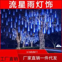 نيزك دش أضواء LED أضواء ملونة وامض أسلاك إضاءة للأماكن الخارجية أضواء في جميع أنحاء السماء