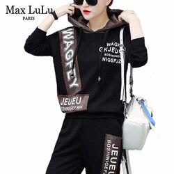 Max LuLu корейская мода толстовки Роскошные спортивные костюмы дамы печатных из двух частей наборы для женщин с капюшоном топы и шаровары Винт...