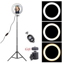 Светодиодный светильник-кольцо с регулируемой яркостью 8,6 дюймов, кольцевой светильник для камеры, штатив, подставка для сотового телефона, держатель для YouTube, фото-и видеостудии, комплект