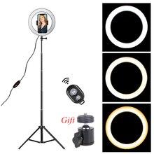 LED Ring Light 8.6 inch Camera Ringlight Tripod Stand Phone Holder For YouTube Tiktok Photography Video Photo Studio Lamp Kit