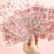 Girl Heart Cute Strawberry Cherry Blossom Mobile Phone Water Cup Hand Account Sticker Hand Account Material Ins