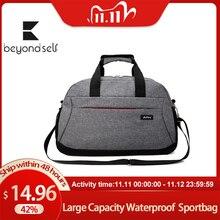 الرياضة في الهواء الطلق حقيبة للياقة البدنية النساء الصالة الرياضية حقيبة يد الرجال حقائب سفر النايلون مقاوم للماء التدريب Sportbag سعة كبيرة 3098
