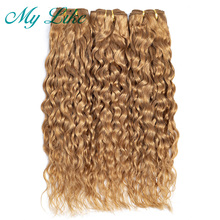 Weave Bundles Brazilian Hair Honey-Blonde Cheap Hair-Extension Water-Wave 27 Mink My-Like