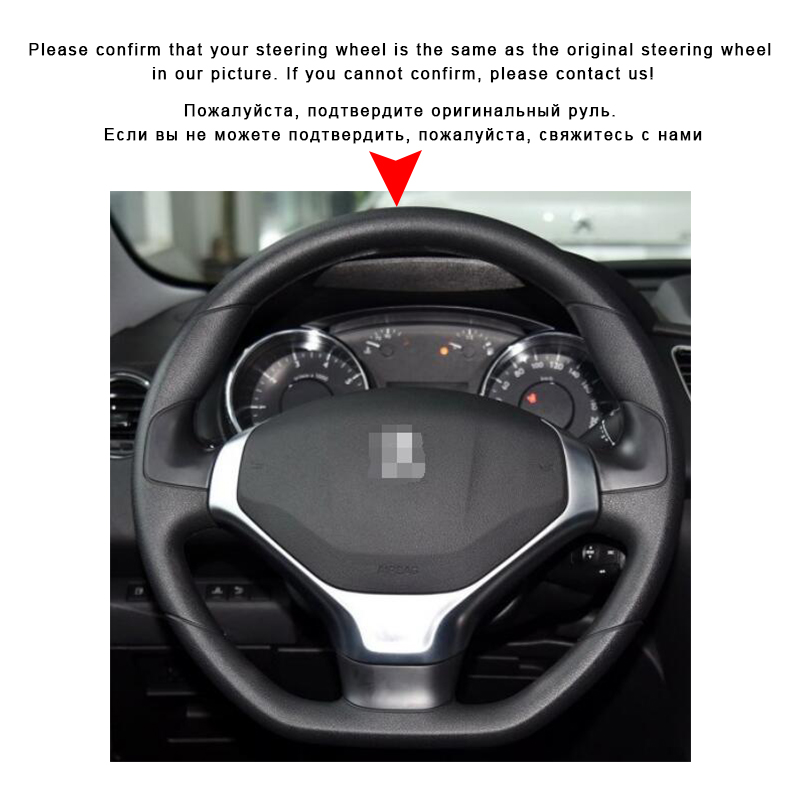 Image 3 - Auto Braid On The Steering Wheel Cover for Peugeot 3008 2013 2015 Interior Accessories Car styling Car Steering Wheel Cover-in Steering Covers from Automobiles & Motorcycles