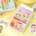 4 teile/los Schatz Sammlung Serie Dekorative Schreibwaren buch Aufkleber kawaii mädchen Scrapbooking DIY Tagebuch Album Stick Label