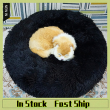 Round Cat Bed Long Plush Dog Kennel Cats House Super Soft Cotton Mat Sofa For Dog Chihuahua