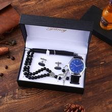 4pes/Set New Men's Gift Set Beautifully Packaged Watch Rosary Cufflinks Pen Simp