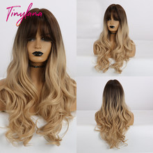 TINY LANA Long Wavy Shadow Brown Synthetic Wigs for Women Heat Resistant Gradient Color ins Fashionable Style wig America Africa