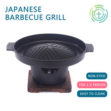 Mini Oven Household wooden rack alcohol stove Creative Japanese barbecue grill for two people
