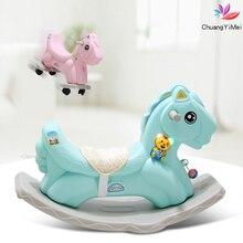 Детские блестящие качающиеся лошади для детей, игрушка в подарок, баланс, многофункциональные качалки, Троян, детские игрушки, ходунки для дома M016