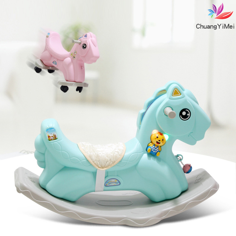 Baby Shining Rocking Horses For Kids Toy Gift Balance Multi-functional Rocking Chairs Trojan  Baby Play Baby Walker Indoor M016