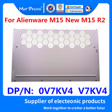 Laptop Nieuwe originele wit Back Cover Bottom Base Toegang Deur E Shell Voor Dell Alienware M15 Nieuwe M15 R2 0V7KV4 v7KV4 AM2KH000P11