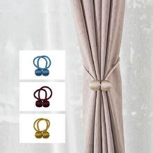 1 шт жемчужные ремни для наушников занавесок с магнитной пряжкой
