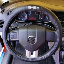 For Hummer H3 Car Carbon Fiber Leather Steering Wheel Covers Cap Steering Wheel Cover Auto Car Accessories
