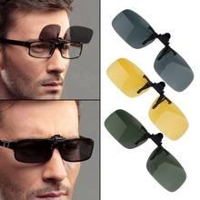 Солнцезащитные очки с клипсой ночного видения для вождения клип
