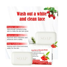 Buy Plant extract weak alkaline hand soap hyaluronic nutrition skin moisturizing and Anti-aging bath soap to remove mite soap directly from merchant!