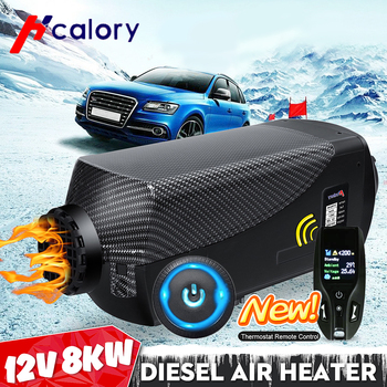 Car Heater 12V 8000W for webastos Air Diesels Heater Eberspacher Parking Heater with Remote Control LCD Monitor for Motor Truck new lcd switch single hole black car air heater 12v 2kw air diesels heater parking heater with muffler for rv boat trail truck