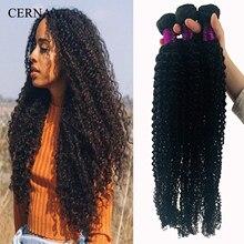 Cerna kinky curly 26 28 30 32 34 36 pacotes de cabelo longo cor natural peruano 100% cabelo virgem humano não processado extensões do cabelo