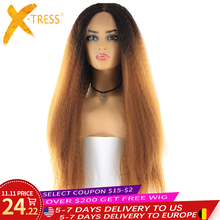 X TRESS uzun sapıkça düz sentetik saç dantel peruk kadınlar için Ombre kahverengi sarışın renk dantel ön peruk doğal saç çizgisi ile