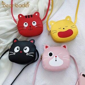 Bear Leader, Детская сумка для маленьких девочек, милые Мультяшные сумки, модные пакеты для девочек в форме кошки, Детские аксессуары, Детская сум...