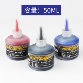 New Arrival 50ml Permanent Instantly Dry Graffiti Black Blue Red Oil Marker Pen Refill Ink for Pens