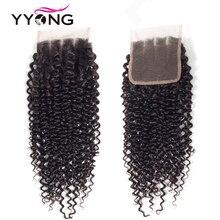 Yyong 4X4 레이스 클로저 브라질 킨키 컬리 헤어 100% 레미 휴먼 헤어 레이스 클로저 표백 된 매듭 프리 파트 Natural Hairline