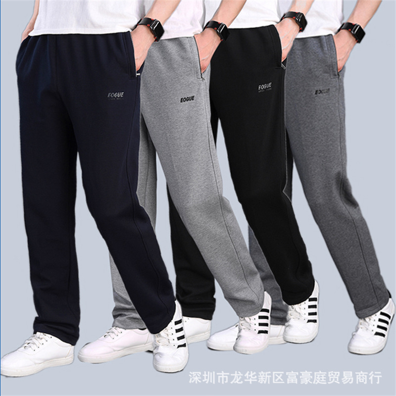2018 New Style Korean-style Trend Athletic Pants MEN'S Trousers Casual Teenager Straight-Cut Plus Velvet Sweatpants