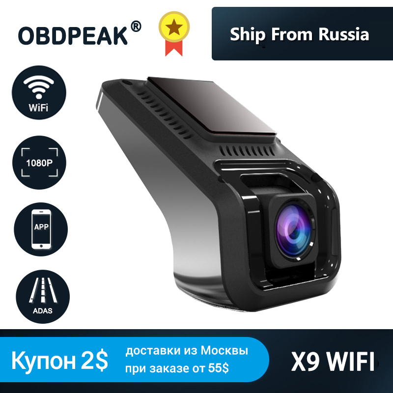 Car DVR Camera Recorder Registrator Dash Cam G-Sensor Wifi Digital Night-Vision Android title=