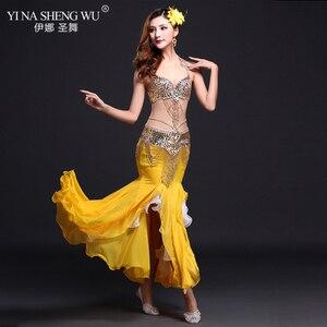 Image 2 - ベリーダンスのパフォーマンス衣装セットベリーダンススパンコールブラジャー魚の尾スカートダンス美しい服女性 Bellydancing 7 色