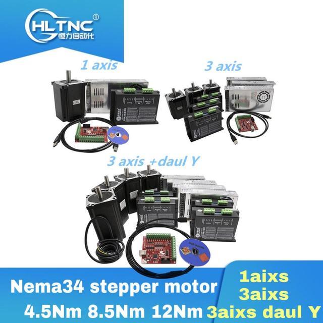 CNC motore Nema34 motore passo a passo di 4.5Nm 8.5Nm 12Nm motore passo a passo + DMA860H driver motore passo a passo + 350w60v di alimentazione + MACH3 software
