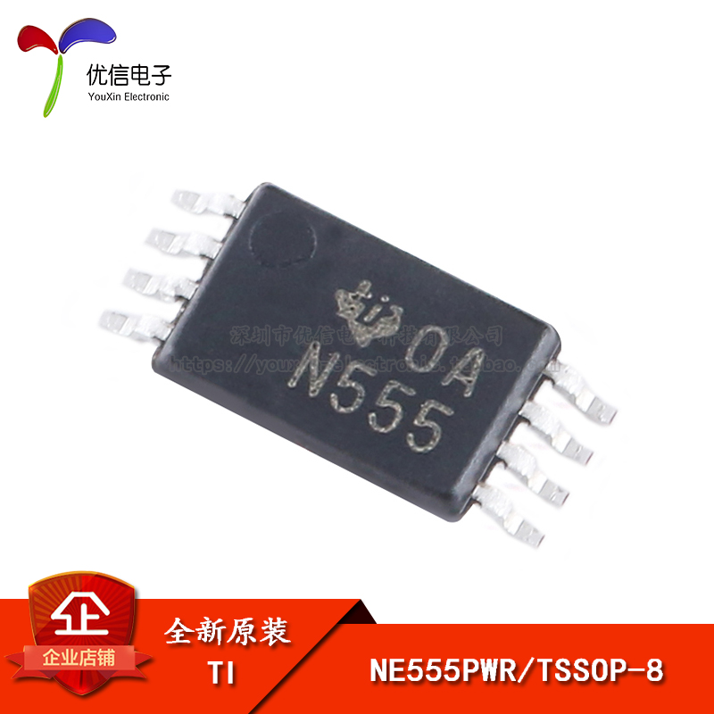 Оригинальный одноточный электронный таймер NE555PWR TSSOP-8 YouSun