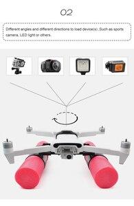 Image 2 - STARTRC FIMI X8 SE pręt pływalności/pływak pływalności wody/zestaw pływakowy/dla FIMI X8 SE akcesoria do dronów
