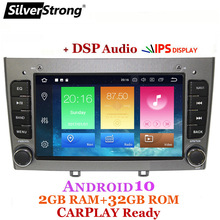 DSP/RDS/CarPlay,2DIN CAR Radio For Peugeot 308/408/RCZ,CarPlay Built in Ready,DSP Ready,Black/Gray,Steering control