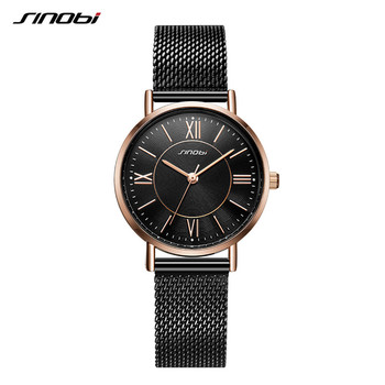 SINOBI Top Quality Classic Women Watches Black/Golden Luxury Simple Stainless Steel Bracelet Clock Ladies Wristwatch Reloj Mujer