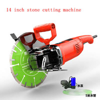 Wall Slotting Machine Large 14 inch Concrete Wall Dustless Hydroelectric Stone Cutting Machine Cutting Depth 12.5 cm|Electric Saws|   -